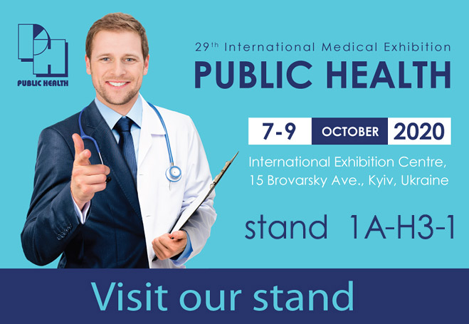 DailyTrade Company at the 29th International Medical Exhibition PUBLIC HEALTH 2020